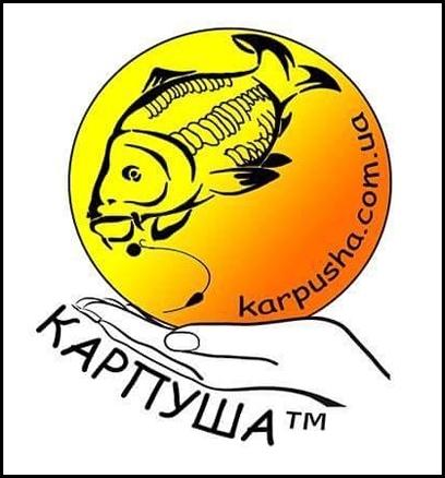 Карпуша